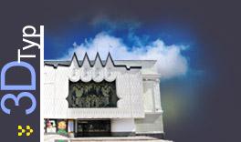 Кукольный театр нижний новгород билеты кино в уссурийске афиша